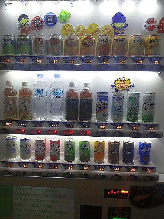 韓国ドリンク自販機